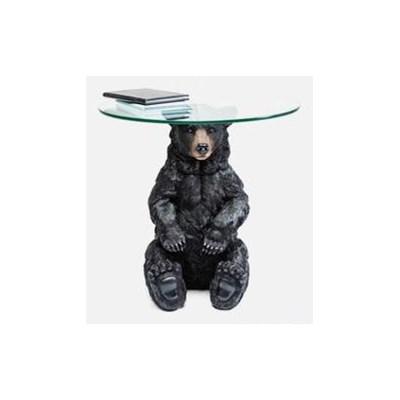 Stolik Kawowy Bear IV Kare Design 79753
