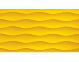 Płytki Kolor żółty Wyposażenie Wnętrz Homebook