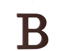 """Plastikowa litera na dom """"B"""", brązowa"""