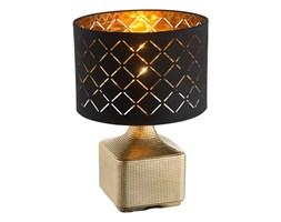 Lampy Stołowe Castorama Wyposażenie Wnętrz Homebook