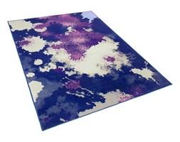 Dywan kolorowy 140 x 200 cm krótkowłosy KADIRLI