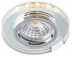 Ozdobna Oprawka Halogenowa Szklana z Paskiem LED - FI60,38 - Okrągła Przeźroczysta