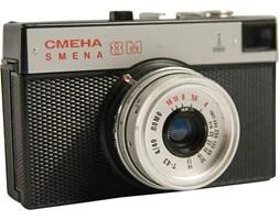 Aparat fotograficzny, Smena, Rosja, lata 80.